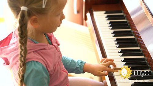 dạy đàn piano quấn 10